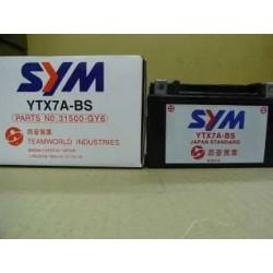 АКБ Yuasa (YTX7A-BS) 150x87x94 [+ -] JET4_125, JET