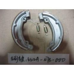 Колодки тормозные задние с пружинами к-т XS125