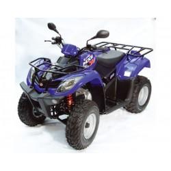 Квадроцикл Kymko MXU 50 (с реверсом)