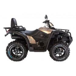 Квадроцикл Kymko MXU 500i IRS 2 сиденья